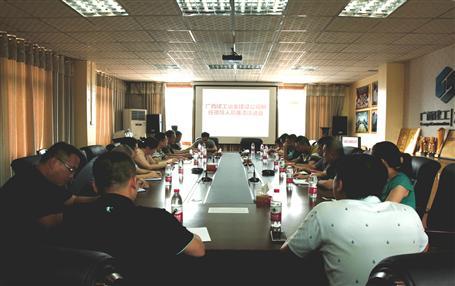 公司纪委对新任职中层领导干部开展集体廉政谈话