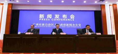 回放|广西深化国资国企改革新闻发布会