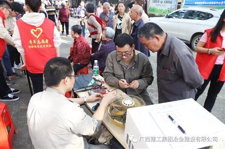 竞博jbo官网青年进社区开展志愿服务