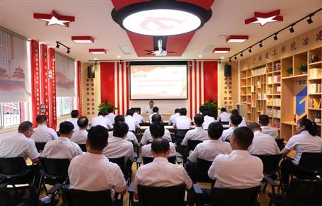 公司党委首次在新时代文明实践中心举办2020年第三期讲习