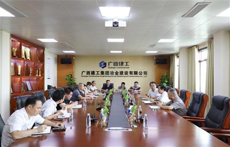 公司召开融创江南林语质量安全观摩会工作部署会议