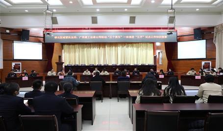 公司与柳北区城管执法局联合举办知识竞赛