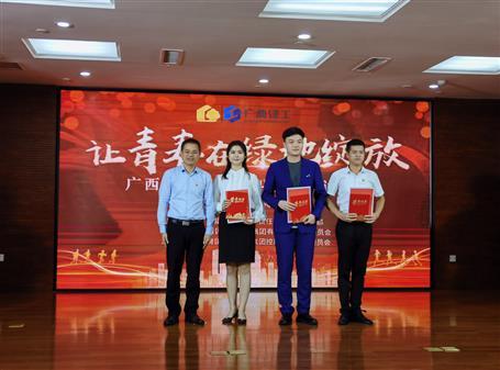 公司在集团公司五四主题演讲比赛中荣获三等奖
