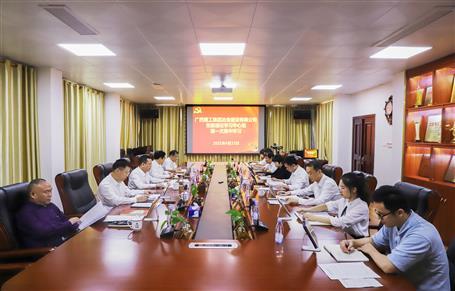 【学党史·守初心】公司党委理论学习中心组举行2021年度第一次集中学习